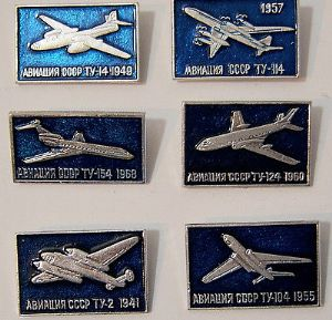 Official Russian Pin Badge - A collection of Tupolev TU aircraft x 6